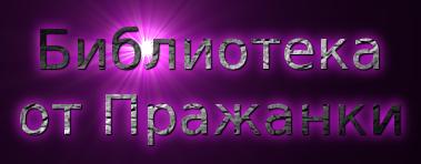 cooltext1051945307