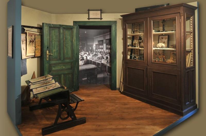 Педагогический-музей