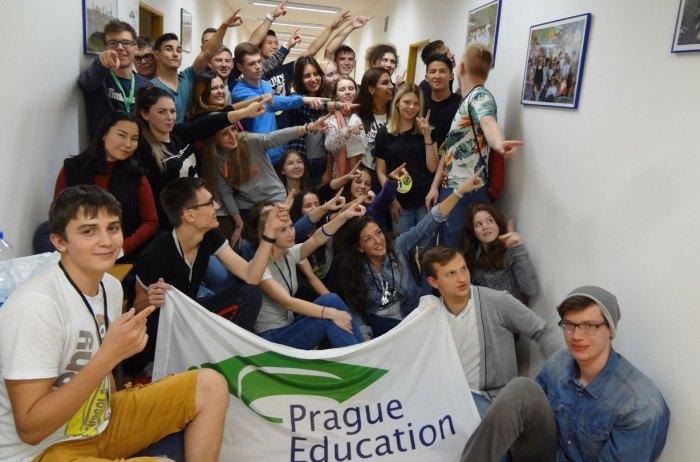 prague education center официальный сайт